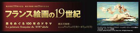 banner_yokohama.jpg
